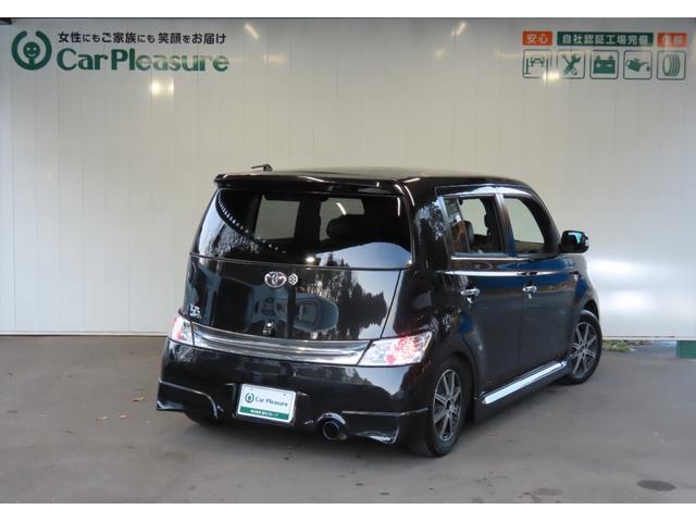 S Xバージョン ナビ ETC 車高調ローダウン(21枚目)