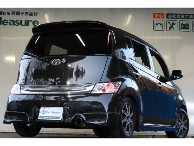 S Xバージョン ナビ ETC 車高調ローダウン(23枚目)