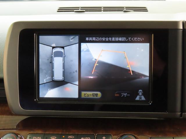 350ハイウェイスター ブラックレザーED ナビ ETC アラウンドビューモニター(14枚目)