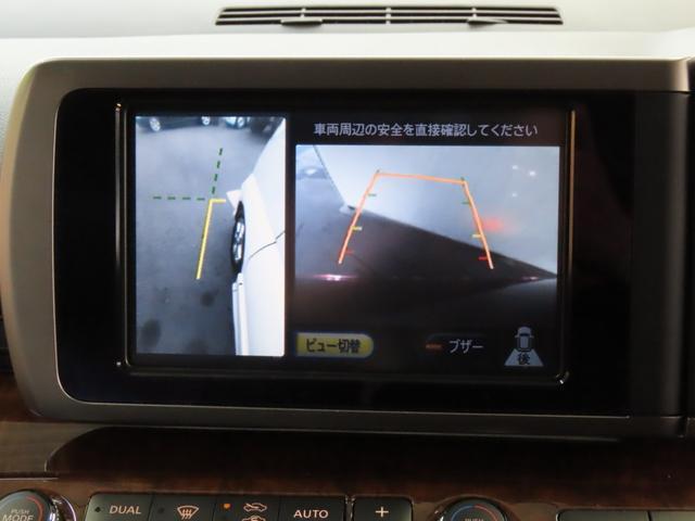 350ハイウェイスター ブラックレザーED ナビ ETC アラウンドビューモニター(15枚目)