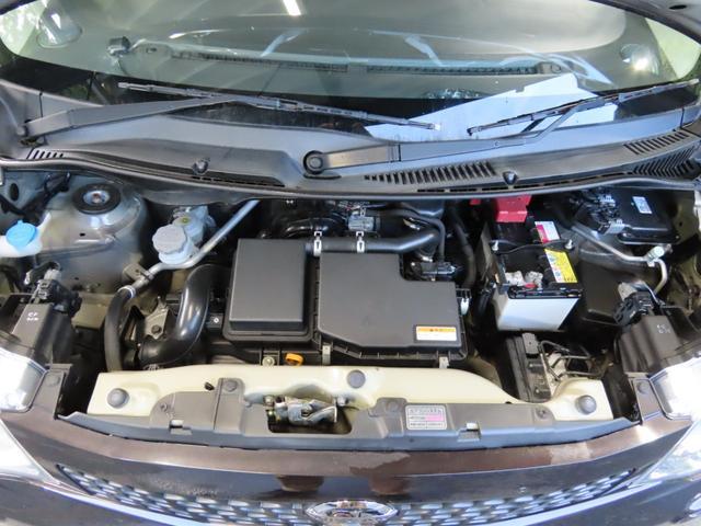X ワンオーナー 禁煙車 ナビ 車検令和5年2月まで 修復歴詳細は鑑定書をご覧ください。(4枚目)