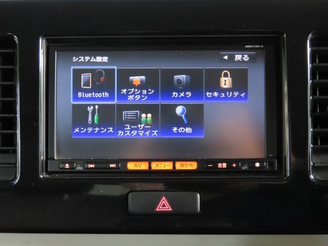 X ワンオーナー 禁煙車 ナビ 車検令和5年2月まで 修復歴詳細は鑑定書をご覧ください。(12枚目)