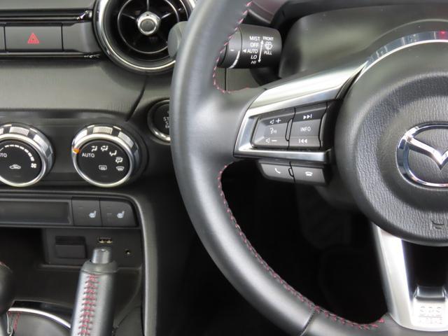 Sスペシャルパッケージ 後期 テレスコピックステアリング ナビ ETC バックカメラ セーフティパッケージ・CD/DVDプレーヤー+地上デジタルTVチューナー(フルセグ)+シートヒーター 禁煙車 MT車(15枚目)