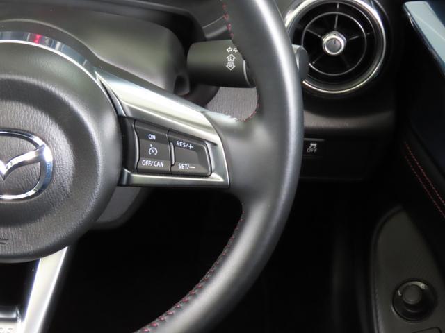 Sスペシャルパッケージ 後期 テレスコピックステアリング ナビ ETC バックカメラ セーフティパッケージ・CD/DVDプレーヤー+地上デジタルTVチューナー(フルセグ)+シートヒーター 禁煙車 MT車(16枚目)