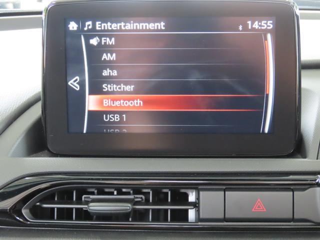 Sスペシャルパッケージ 後期 テレスコピックステアリング ナビ ETC バックカメラ セーフティパッケージ・CD/DVDプレーヤー+地上デジタルTVチューナー(フルセグ)+シートヒーター 禁煙車 MT車(20枚目)