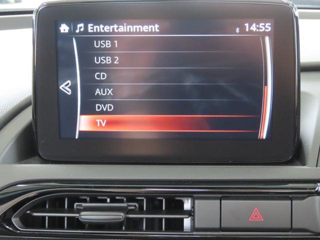 Sスペシャルパッケージ 後期 テレスコピックステアリング ナビ ETC バックカメラ セーフティパッケージ・CD/DVDプレーヤー+地上デジタルTVチューナー(フルセグ)+シートヒーター 禁煙車 MT車(21枚目)