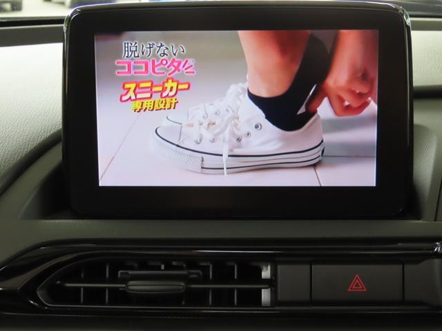 Sスペシャルパッケージ 後期 テレスコピックステアリング ナビ ETC バックカメラ セーフティパッケージ・CD/DVDプレーヤー+地上デジタルTVチューナー(フルセグ)+シートヒーター 禁煙車 MT車(22枚目)