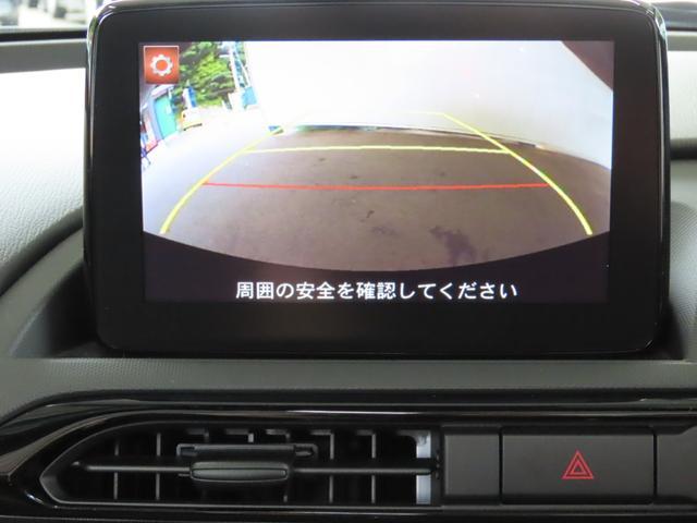 Sスペシャルパッケージ 後期 テレスコピックステアリング ナビ ETC バックカメラ セーフティパッケージ・CD/DVDプレーヤー+地上デジタルTVチューナー(フルセグ)+シートヒーター 禁煙車 MT車(23枚目)