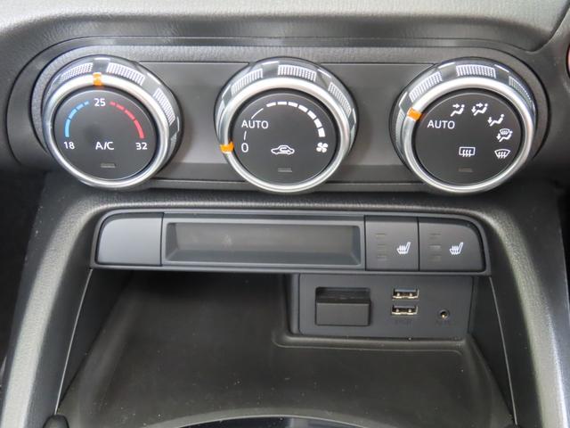 Sスペシャルパッケージ 後期 テレスコピックステアリング ナビ ETC バックカメラ セーフティパッケージ・CD/DVDプレーヤー+地上デジタルTVチューナー(フルセグ)+シートヒーター 禁煙車 MT車(24枚目)