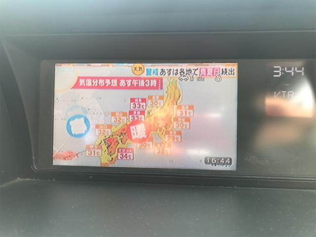 「ホンダ」「エリシオン」「ミニバン・ワンボックス」「神奈川県」の中古車13