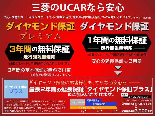 3.2L ロング エクシード ディーゼルターボ 4WD 7人(2枚目)