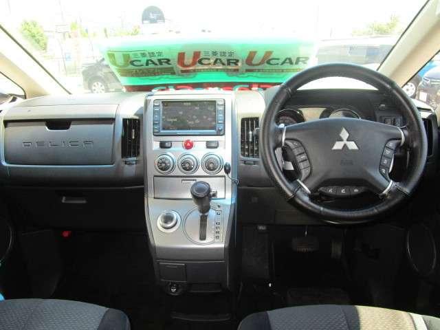 2.4L G プレミアム 4WD ブラック内装 7人乗り(8枚目)