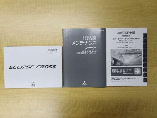 「三菱」「エクリプスクロス」「SUV・クロカン」「長野県」の中古車20