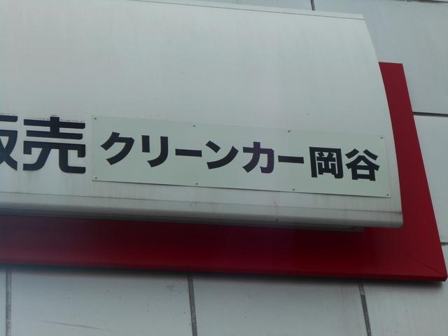 「三菱」「エクリプスクロス」「SUV・クロカン」「長野県」の中古車44
