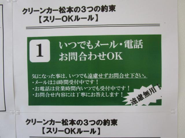 「三菱」「エクリプスクロス」「SUV・クロカン」「長野県」の中古車58