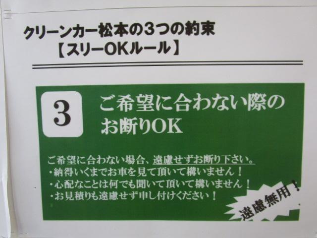 「三菱」「エクリプスクロス」「SUV・クロカン」「長野県」の中古車60