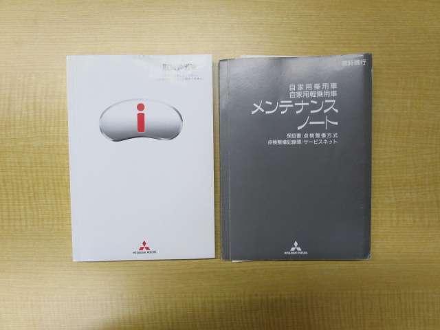 「三菱」「アイ」「コンパクトカー」「長野県」の中古車20