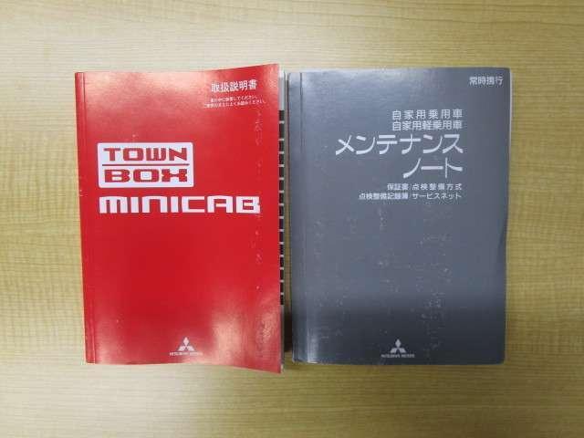 「三菱」「タウンボックス」「コンパクトカー」「長野県」の中古車20