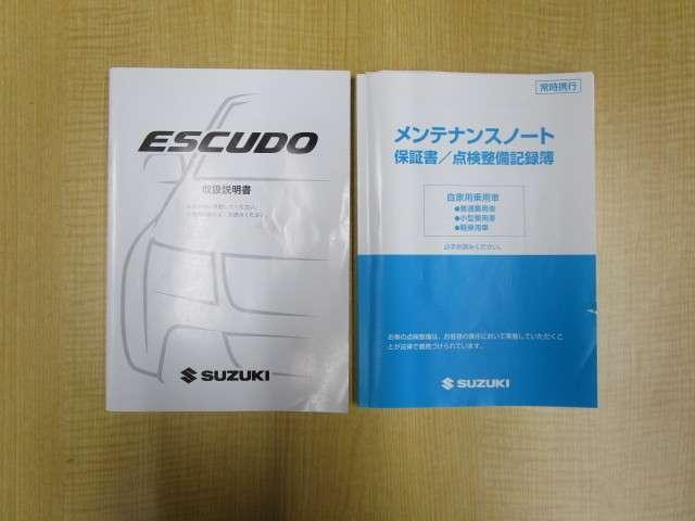 「スズキ」「エスクード」「SUV・クロカン」「長野県」の中古車20