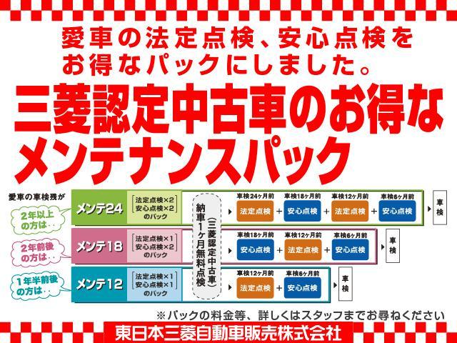 「三菱」「アウトランダーPHEV」「SUV・クロカン」「長野県」の中古車64