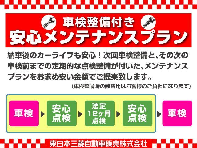 「三菱」「アウトランダーPHEV」「SUV・クロカン」「長野県」の中古車65