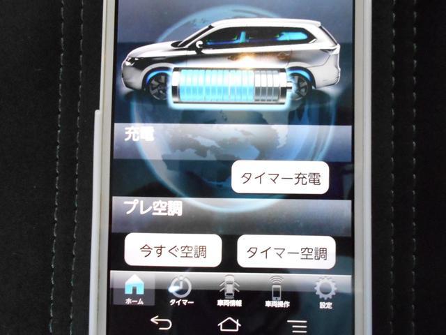「三菱」「アウトランダーPHEV」「SUV・クロカン」「長野県」の中古車72