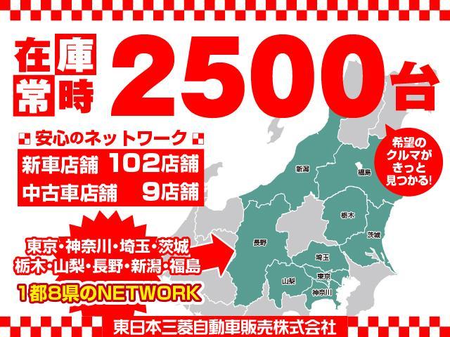 「三菱」「アウトランダーPHEV」「SUV・クロカン」「長野県」の中古車78