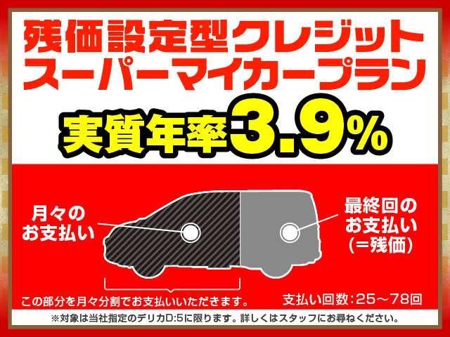 「三菱」「デリカD:5」「ミニバン・ワンボックス」「長野県」の中古車19