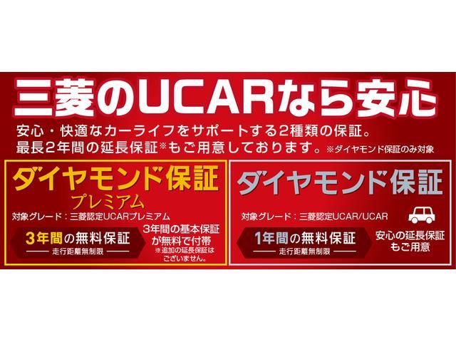 「三菱」「パジェロ」「SUV・クロカン」「長野県」の中古車68