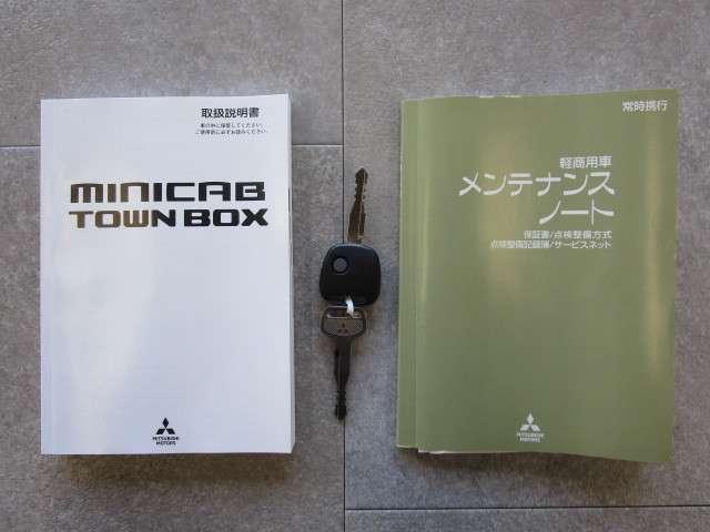 「三菱」「ミニキャブバン」「軽自動車」「長野県」の中古車20
