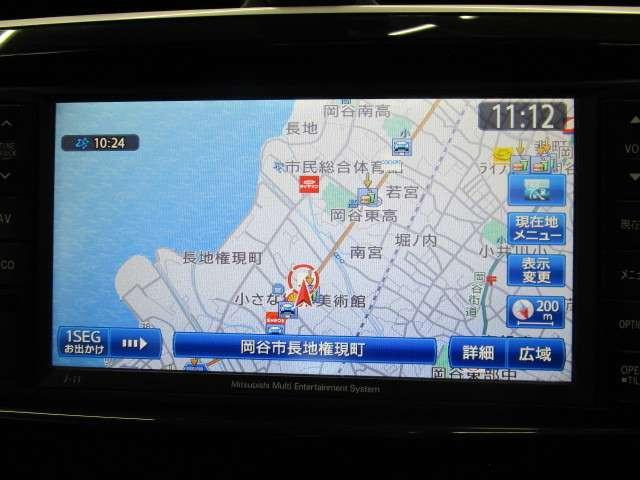 「三菱」「ミラージュ」「コンパクトカー」「長野県」の中古車8