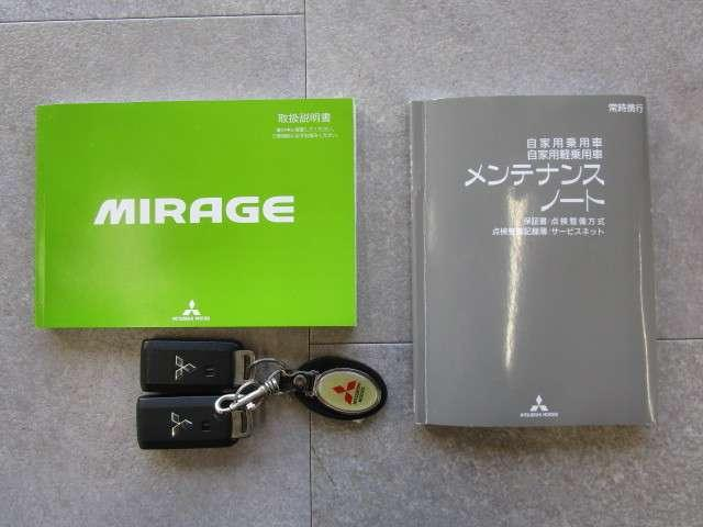 「三菱」「ミラージュ」「コンパクトカー」「長野県」の中古車20