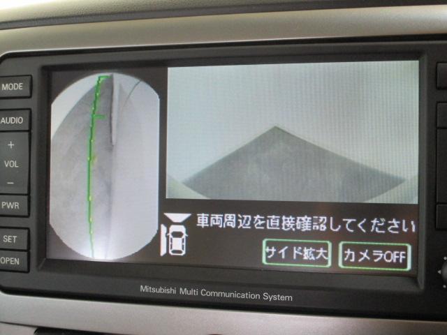 「三菱」「デリカD:5」「ミニバン・ワンボックス」「長野県」の中古車31