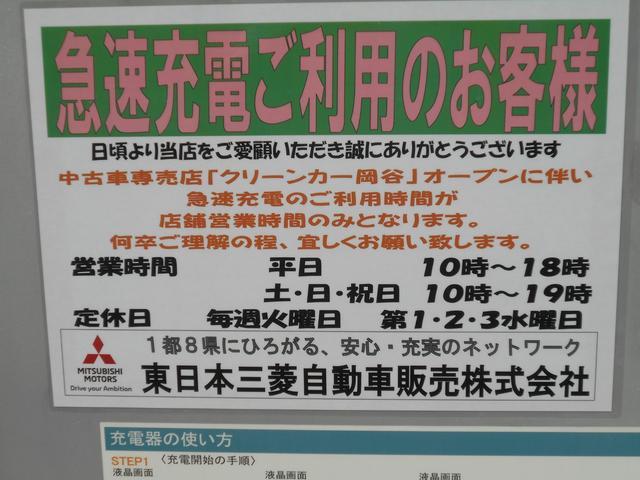 「三菱」「アウトランダー」「SUV・クロカン」「長野県」の中古車68