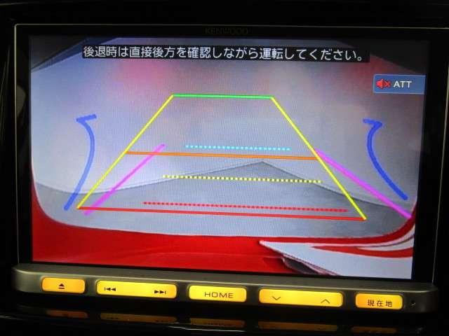 「三菱」「デリカD:2」「ミニバン・ワンボックス」「長野県」の中古車11