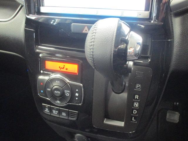 「三菱」「デリカD:2」「ミニバン・ワンボックス」「長野県」の中古車34