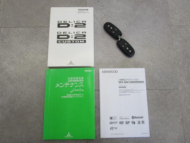 「三菱」「デリカD:2」「ミニバン・ワンボックス」「長野県」の中古車40