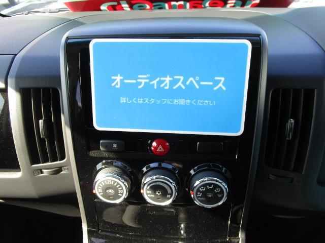 「三菱」「eKカスタム」「コンパクトカー」「長野県」の中古車77