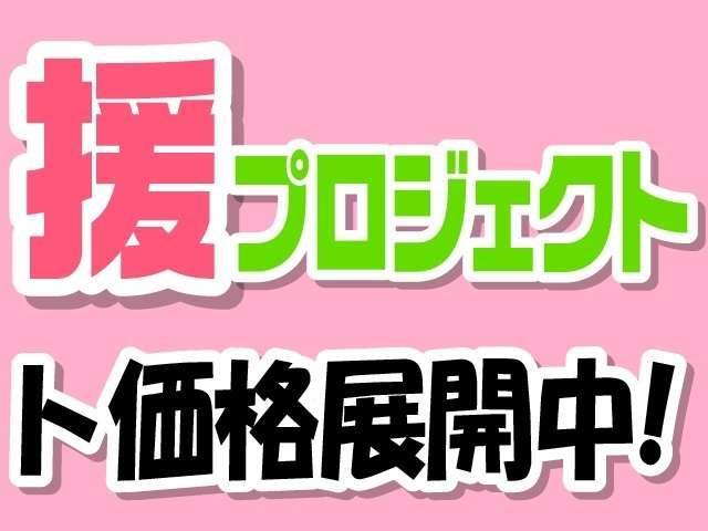 「三菱」「RVR」「SUV・クロカン」「長野県」の中古車3