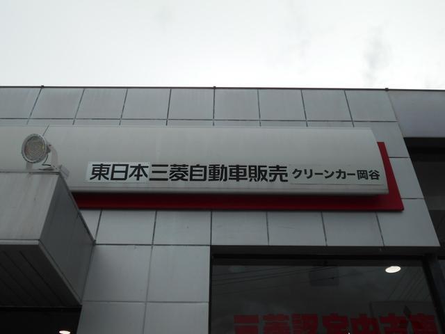 「三菱」「RVR」「SUV・クロカン」「長野県」の中古車66
