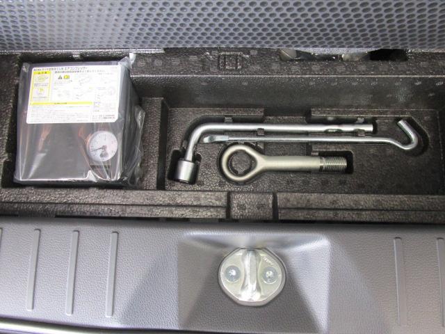 660 Tセーフティパッケージ 2WD 5ドア 4人乗り メモリーナビ・地デジTV・マルチアラウンドビュー・バックビューカメラ・HIDヘッドランプ・フォグランプ・オートライト・電動格納ドアミラー・エンジンスタート/ストップボタン・オートクルーズ・ワンオーナ(27枚目)