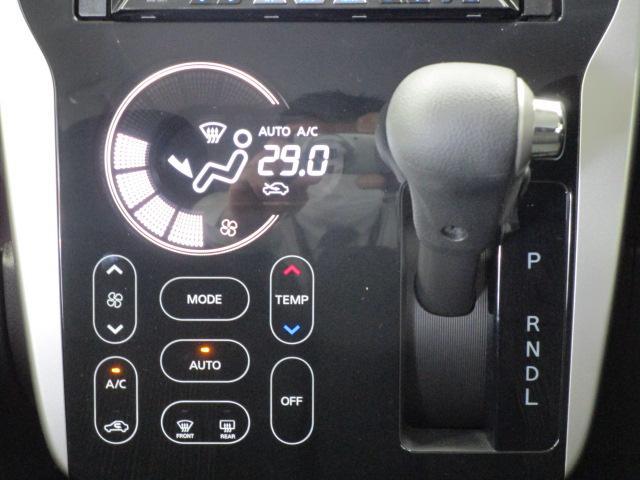 660 Tセーフティパッケージ 2WD 5ドア 4人乗り メモリーナビ・地デジTV・マルチアラウンドビュー・バックビューカメラ・HIDヘッドランプ・フォグランプ・オートライト・電動格納ドアミラー・エンジンスタート/ストップボタン・オートクルーズ・ワンオーナ(34枚目)