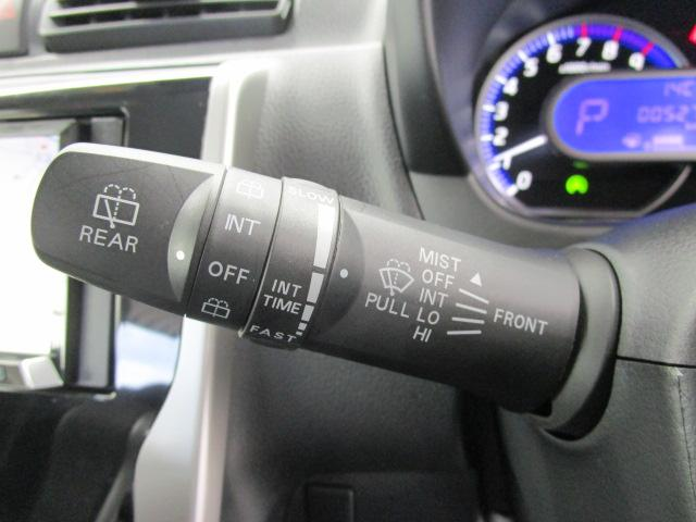 660 Tセーフティパッケージ 2WD 5ドア 4人乗り メモリーナビ・地デジTV・マルチアラウンドビュー・バックビューカメラ・HIDヘッドランプ・フォグランプ・オートライト・電動格納ドアミラー・エンジンスタート/ストップボタン・オートクルーズ・ワンオーナ(37枚目)