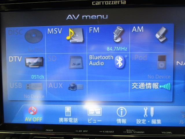 660 Tセーフティパッケージ 2WD 5ドア 4人乗り メモリーナビ・地デジTV・マルチアラウンドビュー・バックビューカメラ・HIDヘッドランプ・フォグランプ・オートライト・電動格納ドアミラー・エンジンスタート/ストップボタン・オートクルーズ・ワンオーナ(47枚目)