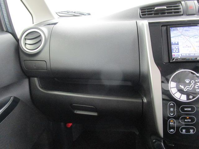 660 Tセーフティパッケージ 2WD 5ドア 4人乗り メモリーナビ・地デジTV・マルチアラウンドビュー・バックビューカメラ・HIDヘッドランプ・フォグランプ・オートライト・電動格納ドアミラー・エンジンスタート/ストップボタン・オートクルーズ・ワンオーナ(60枚目)