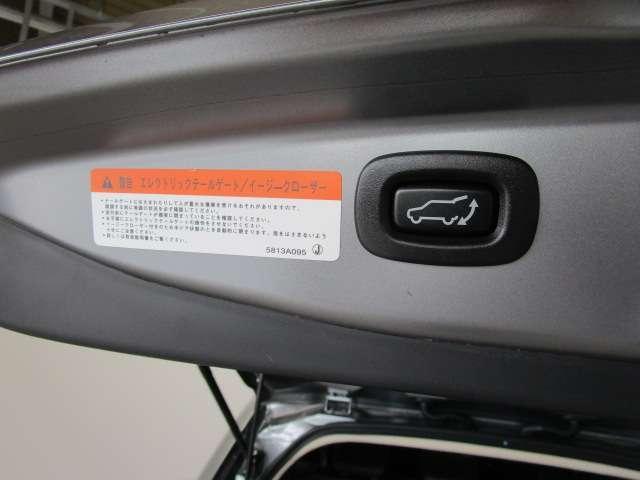2000 Gナビパッケージ 4WD 5人乗り フロアシフト MMCSメモリーナビ・フルセグTV・サイドビューカメラ・バックビューカメラ・HIDヘッドランプ・フォグランプ・オートライト・電動Rハッチ・AC100V/1500W・クルコン・ETC・バッテリー残97%(13枚目)