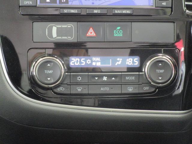 2000 Gナビパッケージ 4WD 5人乗り フロアシフト MMCSメモリーナビ・フルセグTV・サイドビューカメラ・バックビューカメラ・HIDヘッドランプ・フォグランプ・オートライト・電動Rハッチ・AC100V/1500W・クルコン・ETC・バッテリー残97%(27枚目)