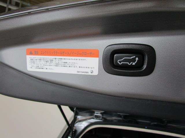 2000 Gナビパッケージ 4WD 5人乗り フロアシフト MMCSメモリーナビ・フルセグTV・サイドビューカメラ・バックビューカメラ・HIDヘッドランプ・フォグランプ・オートライト・電動Rハッチ・AC100V/1500W・クルコン・ETC・バッテリー残97%(32枚目)