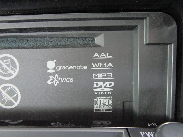 2000 Gナビパッケージ 4WD 5人乗り フロアシフト MMCSメモリーナビ・フルセグTV・サイドビューカメラ・バックビューカメラ・HIDヘッドランプ・フォグランプ・オートライト・電動Rハッチ・AC100V/1500W・クルコン・ETC・バッテリー残97%(34枚目)