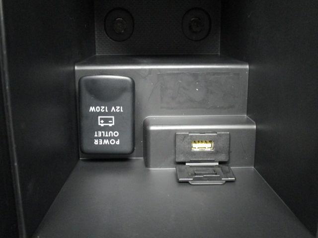 2000 Gナビパッケージ 4WD 5人乗り フロアシフト MMCSメモリーナビ・フルセグTV・サイドビューカメラ・バックビューカメラ・HIDヘッドランプ・フォグランプ・オートライト・電動Rハッチ・AC100V/1500W・クルコン・ETC・バッテリー残97%(43枚目)